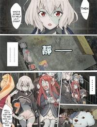 FF34 蜂巣 Apoidea Hoshikawa Lily: The Legend of Masao Saga Idol is a Legend English