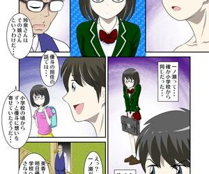 WXY COMICS Toaru Jijou kara SEX Suru Hame ni Nari- Hontou ni Hamechatta Toaru Oyako no Ohanashi 4 - part 2