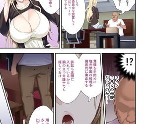 Ijimaya Ijima Yuu Gakuenchou Koudou Mariya o Chinpo Cleaner Nigou ni Otosu Jo Digital
