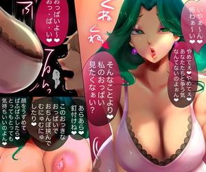 Seiheki Master The Enemy Soldiers Betrayal Brainwashing Begins Now - part 4