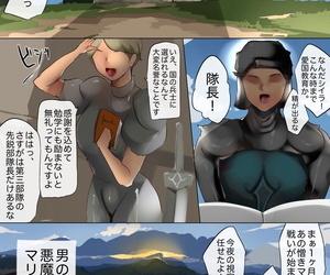 Seiheki Master Burnish apply Adversary Troops Divulging Brainwashing Begins Now