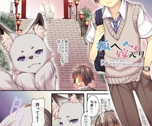 TSF no F Yotsuba Chika- Sasami Kitsune e Yomeiri / Kisekae Appli de Kawaiku Henshin! - part 2