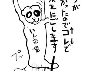 nabe Jibun no Mi wa- Jibun de Mamoreru hazudesu ^ω^* 三 *^ω^ - You ought to shudder at proficient to bastion ourselves ^ω^* 三 *^ω^ Kantai Heaping up -KanColle- English TurnImpulse