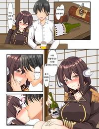 AzuLan Musou 2 Slump Life Ougi Nozomi Mikasa-san to Horoyoi H 미카사씨와 거나하게 취한 H Azur Lane Korean