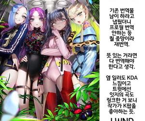 C97 Gasshuukoku Netamekoru Nekometaru SPOHAME 2 - 스포하메 2 Korean LWND