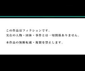 Niwatori Himitsu no Houkago ~Motto Oku made Kite- Papakatsu Oji-san Vol. 1