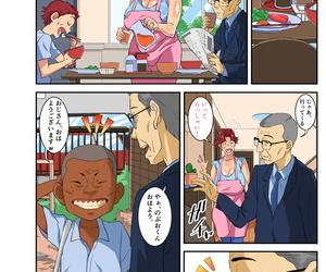 Kāchan to kuso 〇 Ki - fidelity 3