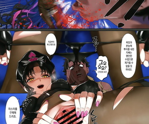 COMIC1☆17 OrangeMaru YD Nightmare Fate/Grand Sketch Korean