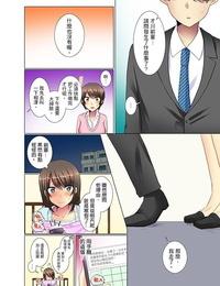 Fumiya Kouhai Joshi ga Shiotaiou sugite… Oshite Damenara Sounyuu rete mita. - 年輕女同事她實在太過冷淡…主動示好沒用那就插入試試吧。 Ch.7-12 Chinese - part 2