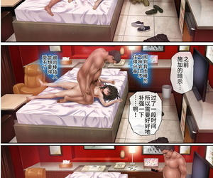 Cyclone Izumi- Reizei Yume ka Utsutsu ka Chinese 不咕鸟汉化组 Updated Version - fixing 5