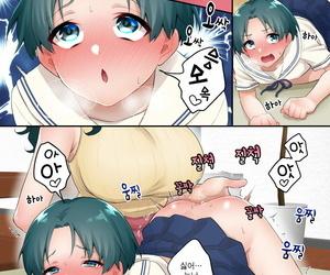 Akaeboshi Binto Chicchai Otouto Okkii Ane - 쬐그만 남동생 큼직한 누나 Korean 새벽안개 Digital