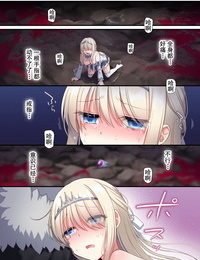 Yajirushi Key Meito Noroi no Yubiwa de Game Over + Omake CG Chinese 不可视汉化 - part 2