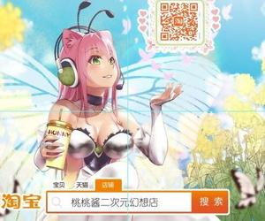 Yajirushi Key Meito Noroi no Yubiwa de Game Over + Omake CG Chinese 不可视汉化 - part 5