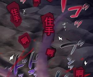 Yajirushi Key Meito Noroi doll-sized Yubiwa de Game Let go + Omake CG Chinese 不可视汉化