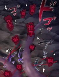 Yajirushi Key Meito Noroi no Yubiwa de Game Over + Omake CG Chinese 不可视汉化