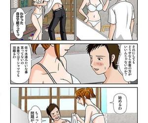 須藤謙 幼なじみはGカップ~銭湯巨乳娘~フルカラー 2巻 - part 2