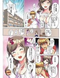 Rurukichi 30-sai Freeter- Genkan Aketara 5-fun de Namahame! FullColor Ch.1-2