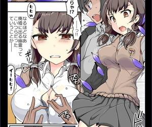 /¥ Majutsu Gakuto Comari 2 - vs Sanbagarasu Ha-gumi -