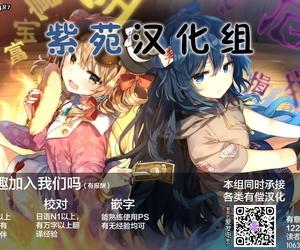 Q同人爆乳ヒロインのハーレム楽園 紫苑汉化组 Chinese Digital