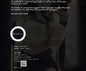 Armadillo Renji Gyaku Netori wa Kanojo no Ohako - Reverse Netori is Her Talent Azur Lane English Panatical