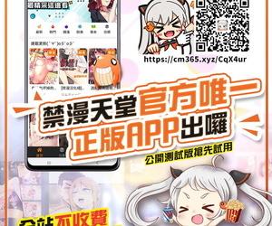 Amuai Okashi Seisakusho Hiiragi Popura- Nano TS Doppelganger Chinese 熊崎玉子汉化组 Digital - attaching 2