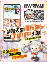 Amuai Okashi Seisakusho Hiiragi Popura- Nano TS Doppelganger Chinese 熊崎玉子汉化组 Digital - part 2