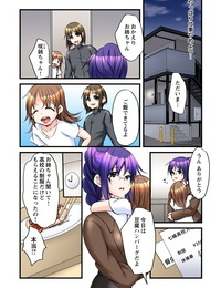 Karuto- chirico Ippatsu Keiyaku de! ? Kono Binkan Oppai Suki ni Dekicha imasu. - part 2