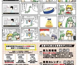 メロンブックス 月刊うりぼうざっか店 2020年9月4日発行号 DL版 - part 2