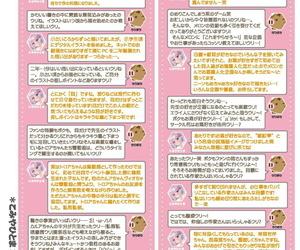 メロンブックス 月刊うりぼうざっか店 2020年9月4日発行号 DL版