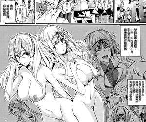 Nanao Master_ Piece Ch. 1-9 Chinese 无毒汉化组 - part 2