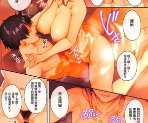 Nanao Master_ Piece Ch. 1-9 Chinese 无毒汉化组