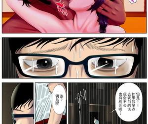 水無月三日 サ・キ・コ・サ・レ1~メンヘラ生徒編 Chinese【不可视汉化】 - part 3