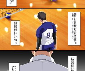 Small Marron Asakura Kukuri Ochiba Tori - part 3