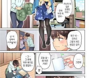 Aoki Nanase 10-nen Mae kara Irete Hoshikute. - 10년 전부터 넣어줬음 해서 Ch.1~3 Korean Digital - part 3
