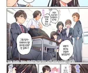 Aoki Nanase 10-nen Mae kara Irete Hoshikute. - 10년 전부터 넣어줬음 해서 Ch.1~3 Korean Digital