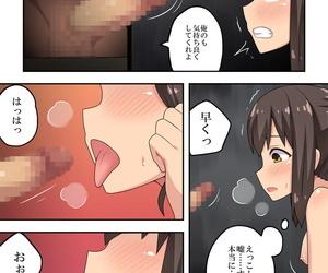 Fukurou Naru Tori 新妻七歌の露出穴
