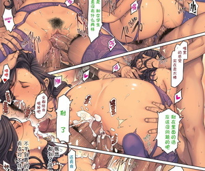 織田non NON VIRGIN WANIMAGAZINE COMIC SPECIAL COMIC – ADULT Chinese Decensored幼香郡主嵌字 - part 2