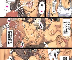 織田non NON Fresh WANIMAGAZINE COMIC SPECIAL COMIC – Mature Chinese Decensored幼香郡主嵌字 - part 3