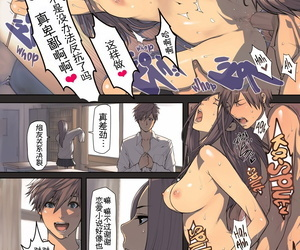 織田non NON VIRGIN WANIMAGAZINE COMIC SPECIAL COMIC – ADULT Chinese Decensored幼香郡主嵌字 - part 4