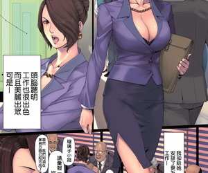 織田non NON Brand-new WANIMAGAZINE COMIC Titties COMIC – Grown up Chinese Decensored幼香郡主嵌字 - part 6
