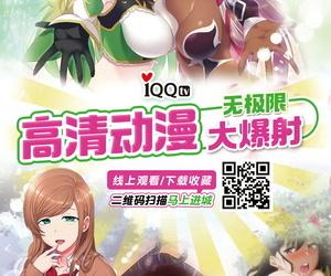 execio Nakadashi Dekitara Sex Shihoudai! Sex Oni Gokko- Hajimemasu! Chinese 不可视汉化 - affixing 3