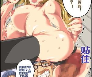 execio Nakadashi Dekitara Sex Shihoudai! Sex Oni Gokko- Hajimemasu! Chinese 不可视汉化