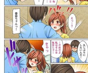 understand Nozoki Ana Midara ni Aegu Rinjin Tsuma no Yorokobi ni Michita Kao Vol.1