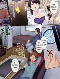 Amuai Okashi Seisakusho Hiiragi Popura- HNZM TS Shigotonin - TS 해결사 Korean Digital