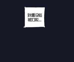 ratatatat74 Helltaker Chinese繁體中文 個人漢化