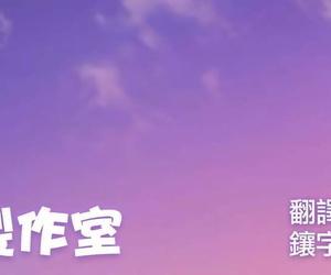 Moo マコトちゃん♡ Princess Connect! Re:Dive Chinese 空中貓製作室 & 不咕鸟汉化组