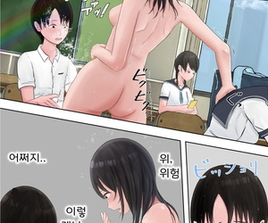 Teiyouryou Neko Yuutai Shoujo hardly ever Himitsu hardly ever Asobi - 유체소녀의 비밀 놀이 Korean - decoration 2