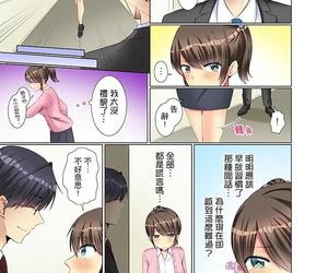 Fumiya Kouhai Joshi ga Shiotaiou sugite… Oshite Damenara Sounyuu rete mita. - 年輕女同事她實在太過冷淡…主動示好沒用那就插入試試吧。 Ch.1-6 Chinese - part 7