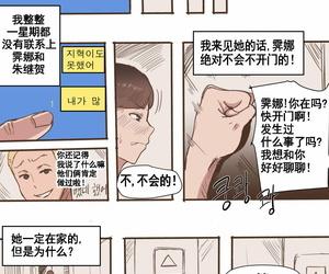 laliberte Friend Chinese 流木个人汉化