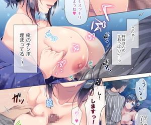 SEM;COLON Mitsuki Tsumi Kimi to Hanabi to Atsui Natsu